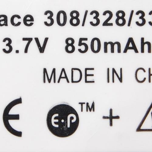 850mAh Replacement Li-ion Battery for Motorola StarTAC