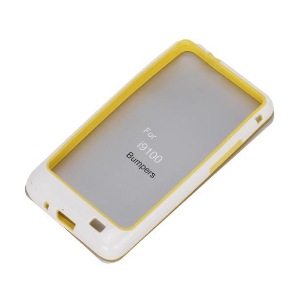 Protective Bumper Frame Hard Case for Samsung Galaxy i9100 - White