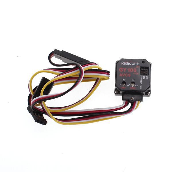 GY100 AVCS Mini Head Lock Gyroscope