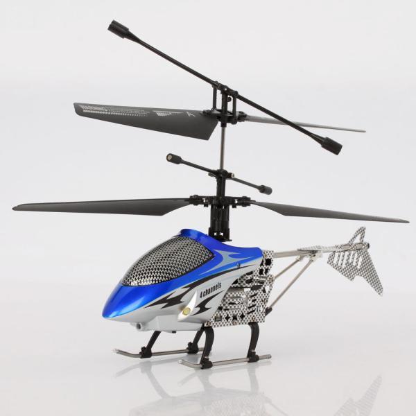 4CH RC Radio Control Alloy Helicopter Gyro USB RTF 8001G Blue