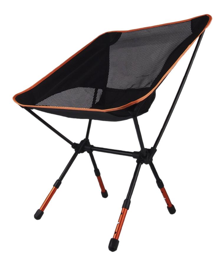 Updated Adjustable Folding Stool Seat Chair Camping Fishing Picnic Orange