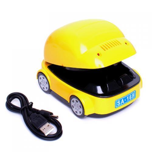 USB Smokeless Ashtray Air Purifier - Yellow