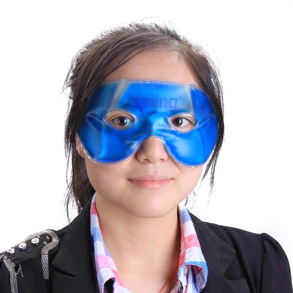 Relaxing Gel Eye Mask Cooling Mask Blindfold - Blue