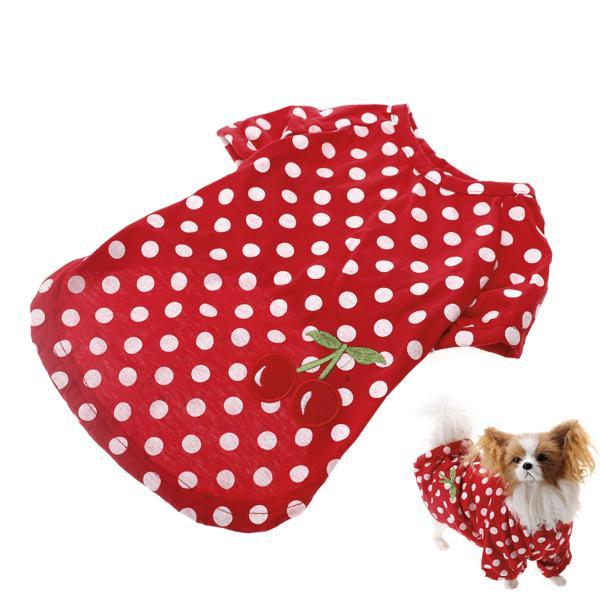 Pet Dog Cherry T Shirt Coat Clothes Apparel Size XL
