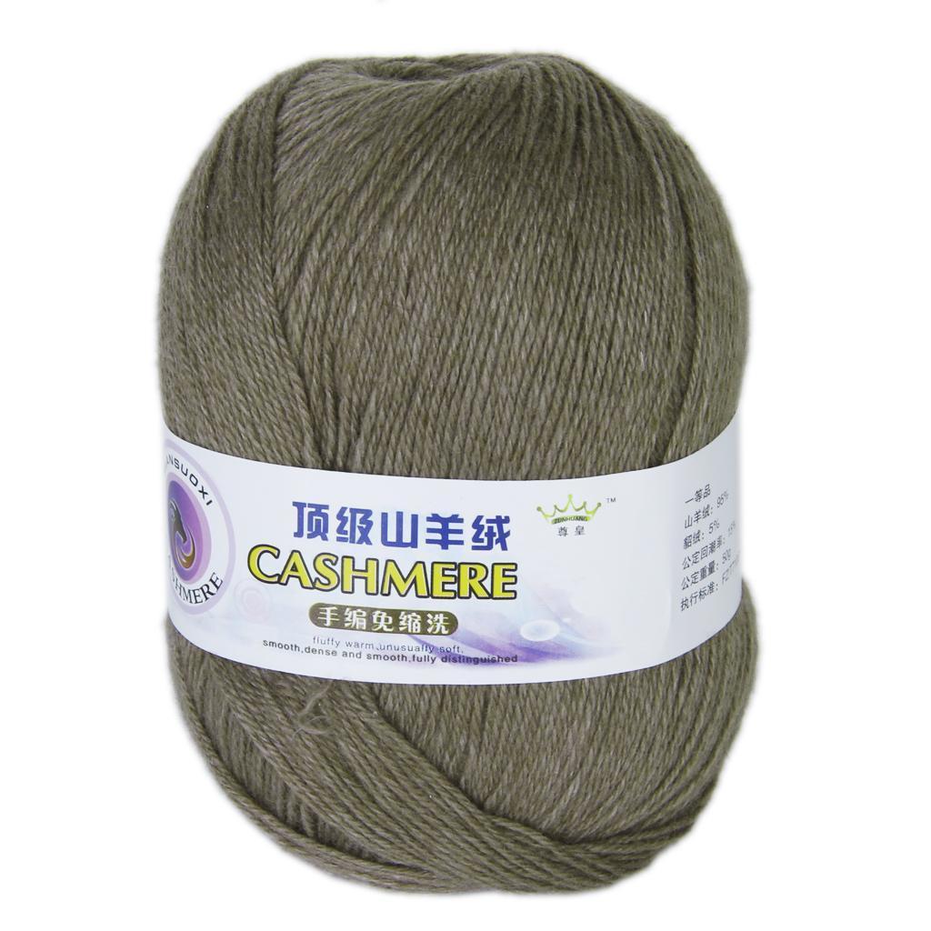 1 Skein Ball Cashmere Knitting Weaving Wool Yarn - Taupe