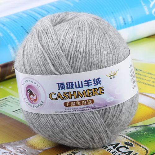 1 Skein Ball Cashmere Knitting Weaving Wool Yarn - Light Grey