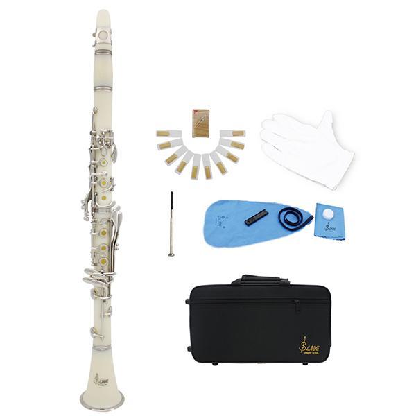 LADE Bb Clarinet 17 Keys White