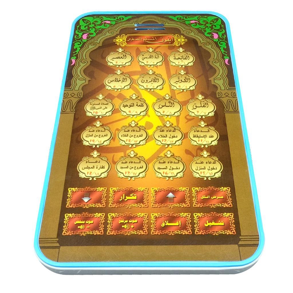 Electronic Educational Toys : Muslim kids electronic educational toys arabic koran